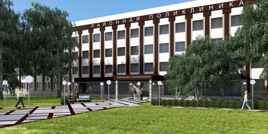 Откапремонтят четыре больницы в районе