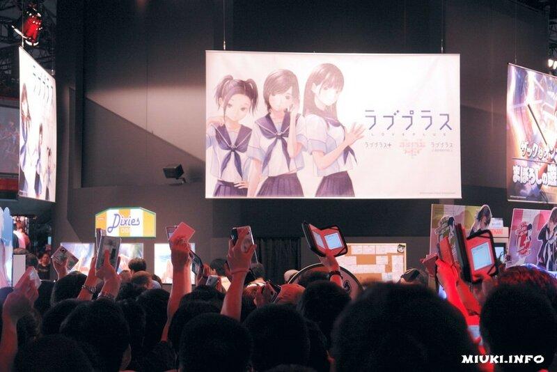 LovePlus Nintendo