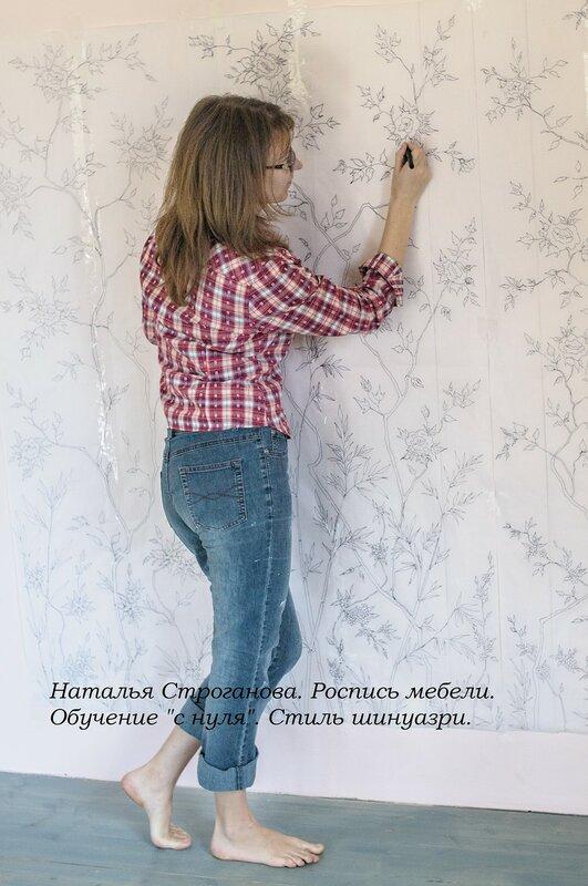 обучение росписи кухни, курс роспись мебели