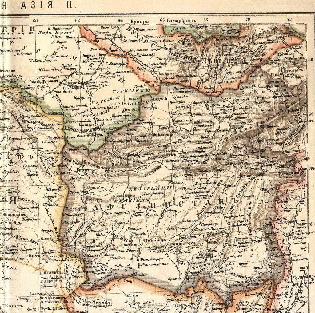 Афганистан до 1895 года, Брокгауз-Евфрон.jpg