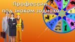 2015-2016 Шестой школьный день
