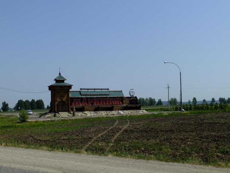 Мемориальный одиночный комплекс с крестом Мариинск Эконом памятник горизонтальный Волна Починки
