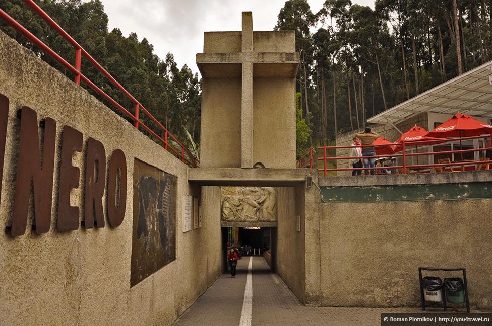 0 19196e 48e12abd orig День 208. Соляная шахта и Соляной Собор в Сипакера недалеко от Боготы