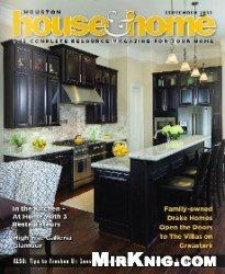 Журнал Houston House & Home №1 2014
