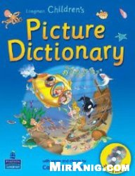 Аудиокнига Picture Dictionary with songs and chants (Audio)