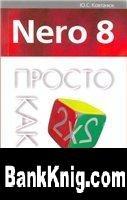 Книга Nero 8. Просто как дважды два pdf 12,43Мб