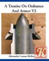 Книга A treatise on ordnance and armor