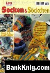 Журнал Lea Sonderheft LA101. Socken & Sockcen