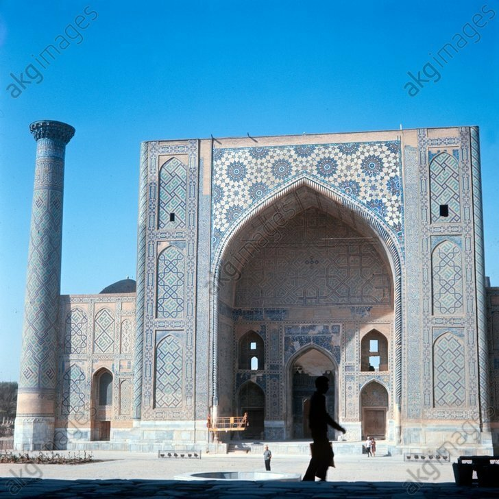 Ulugh Beg Madrasah on Registan Square