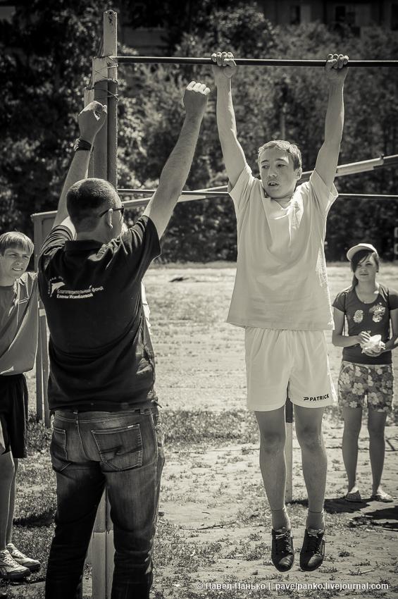 Соревнования среди воспитанников детских домов Волгограда и Волгоградской области, организованные Благотворительным Фондом Елены Исинбаевой