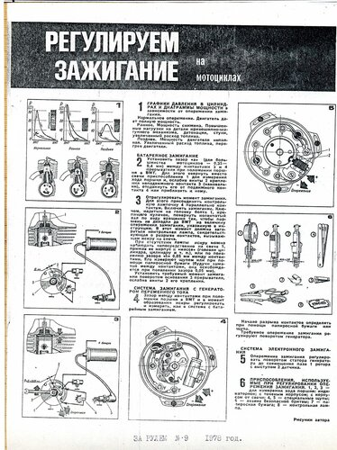 Стробоскоп