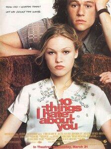 10 причин моей ненависти (10 Things I Hate About You)