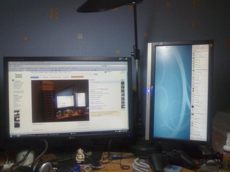 Как сделать чтобы на двух мониторах была разная картинка 161