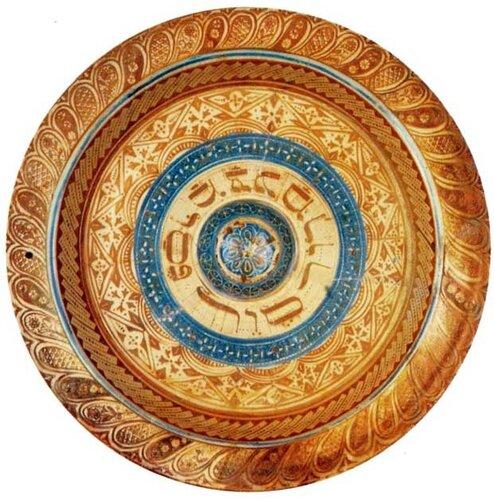 Пасхальное блюдо (Около 1450 г., майолика (глазурованный фаянс)