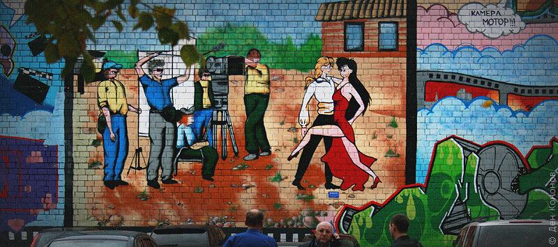 Мосфильм, граффити