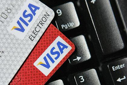 Visa дала оценку потерям от локализации процессинга в РФ
