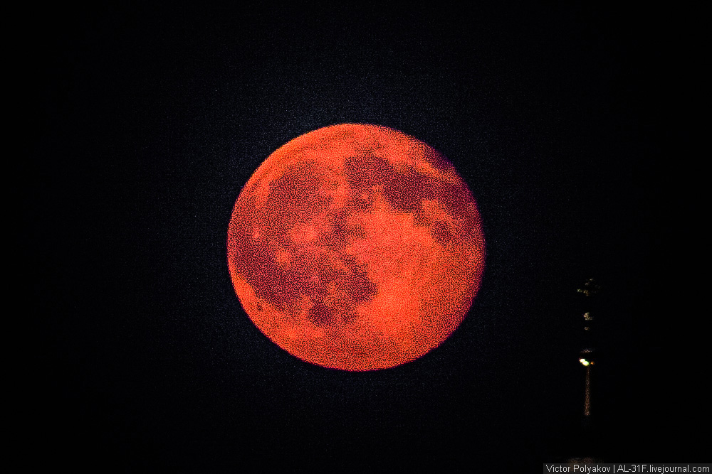 Лунная иллюзия