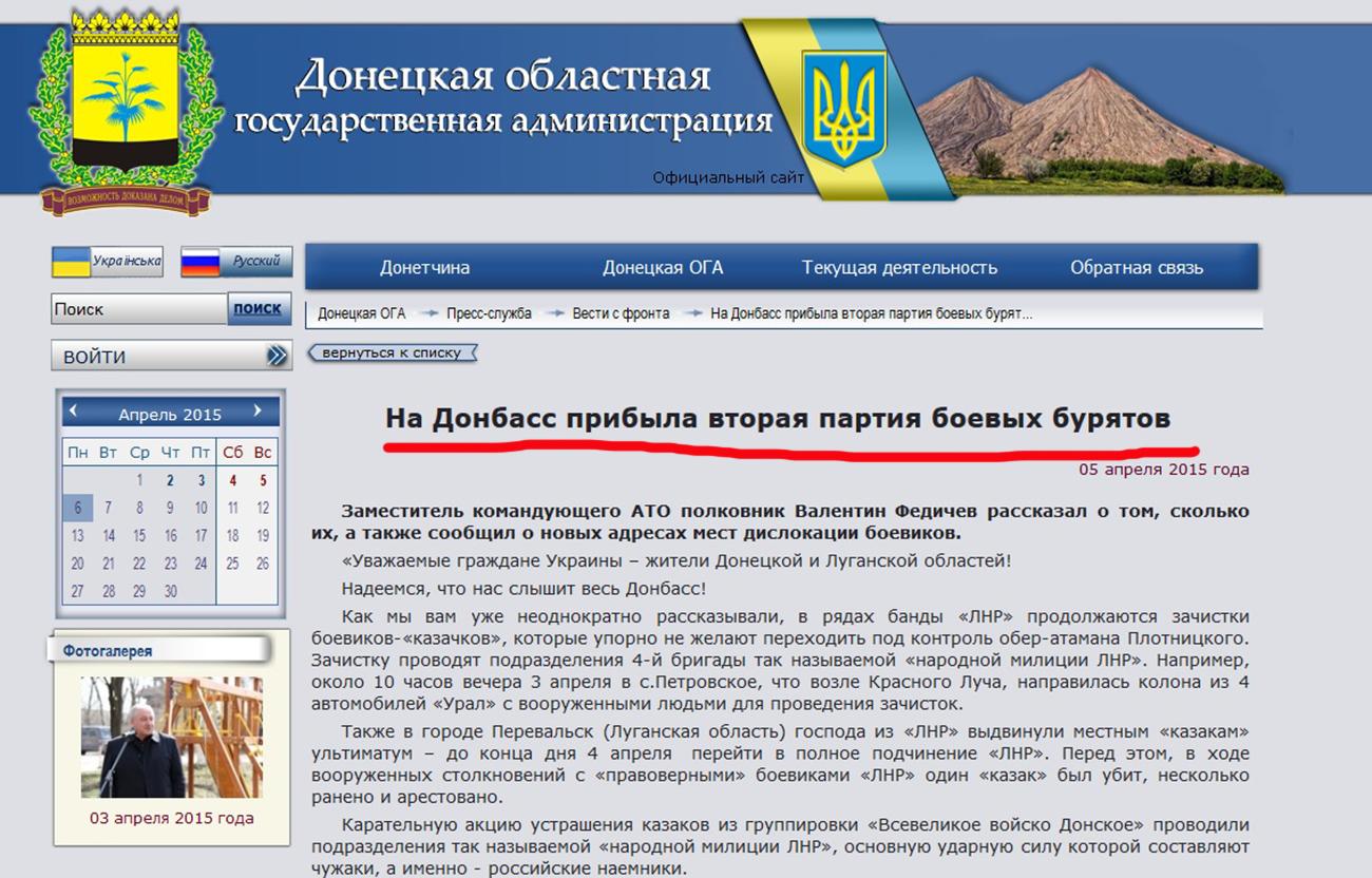 https://img-fotki.yandex.ru/get/3313/163146787.488/0_148ed6_ea630ad_orig.jpg