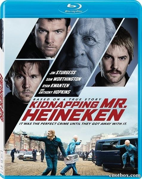 Похищение Фредди Хайнекена / Kidnapping Mr. Heineken (2015/BDRip/HDRip)