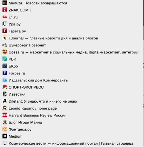 Снимок экрана 2014-10-20 в 21.03.27.png