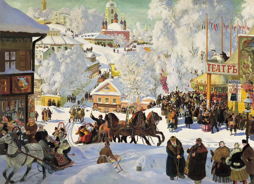 Борис Кустодиев - Масленица, 1919.