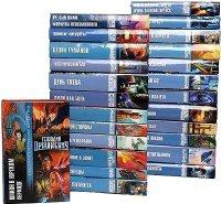 Книга Классика отечественной фантастики (6 томов) fb2 16,9Мб
