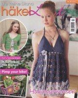 Журнал Die kleine Diana Häkel Lust  №7 2014