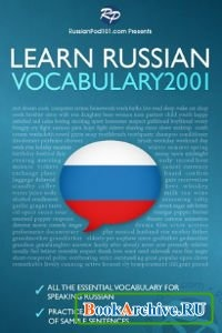 Learn Russian. Vocabulary2001