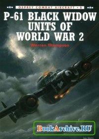 Книга Combat Aircraft 8: P-61 Black Widow Units of World War 2.