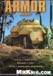 Журнал Armor Models (Panzer Aces) №19