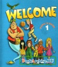 Аудиокнига Welcome 1. Pupil's book (Audiobook).