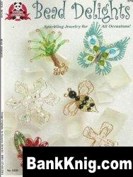 Книга Bead Delights: Sparkling Jewelry for all Occasions! jpg 5,7Мб