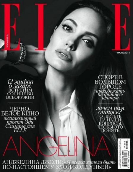 Книга Журнал: Elle №6 (июнь 2014)