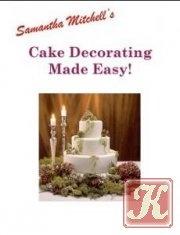 Книга Cake Decorating Made Easy!