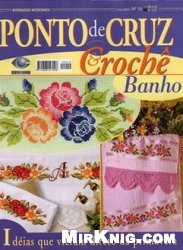 Журнал Ponto de Cruz and Croche №19 2008