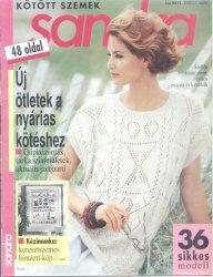 Журнал Sandra Kotott Szemek №7 1992