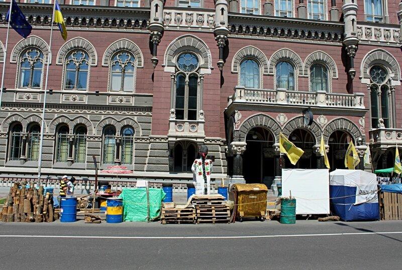 пикет акция национальный банк украины