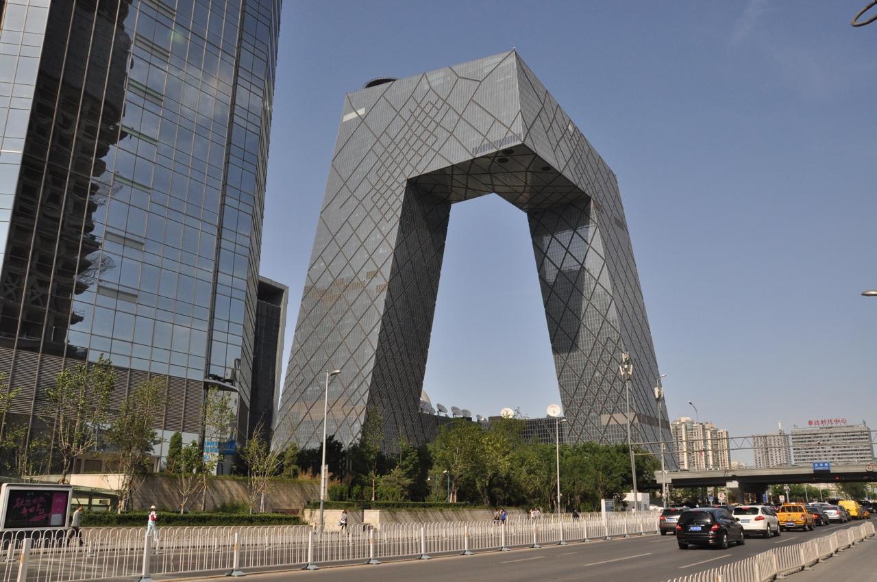 Китай. Пекин