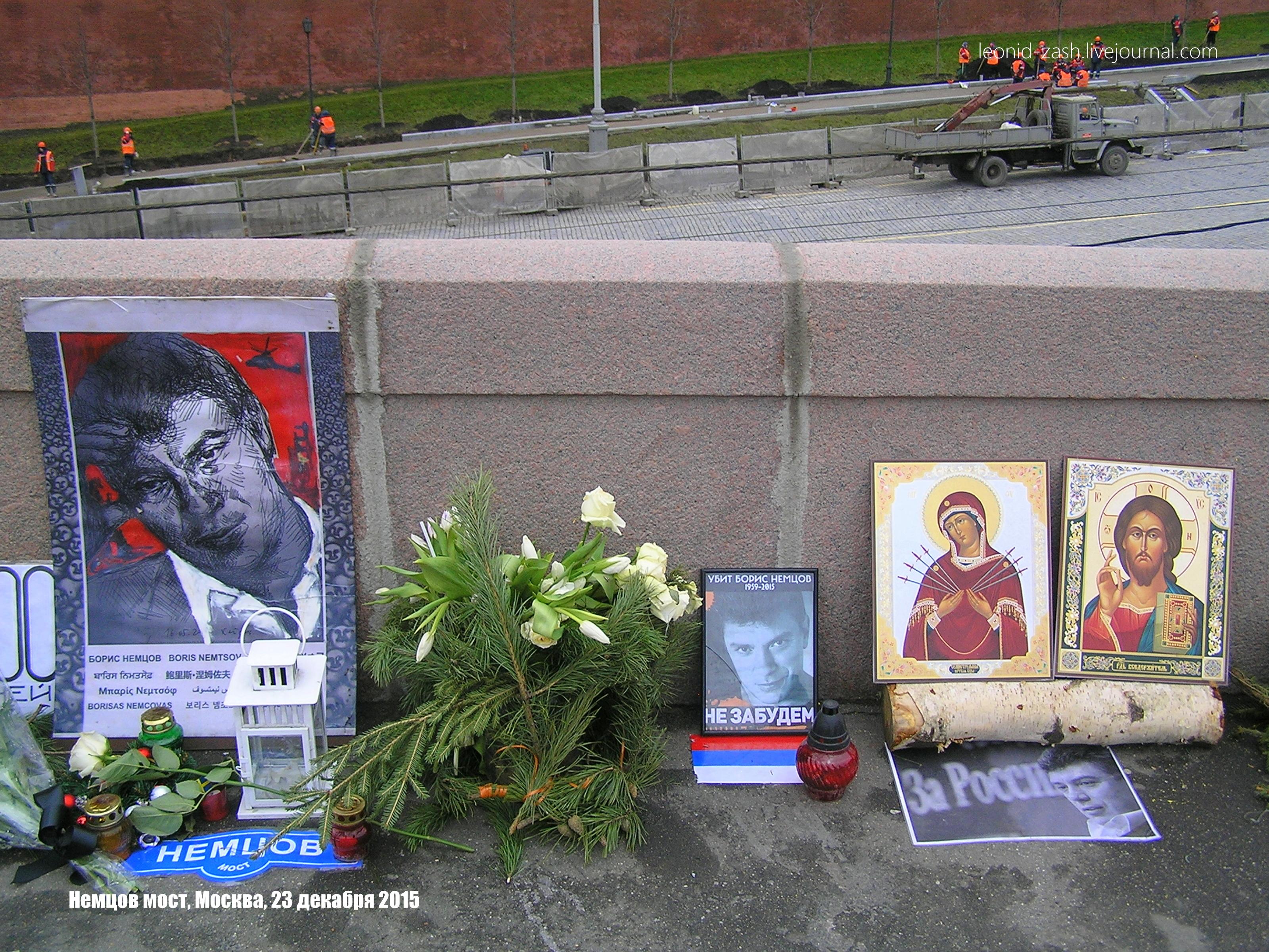 Немцов мост 16.JPG