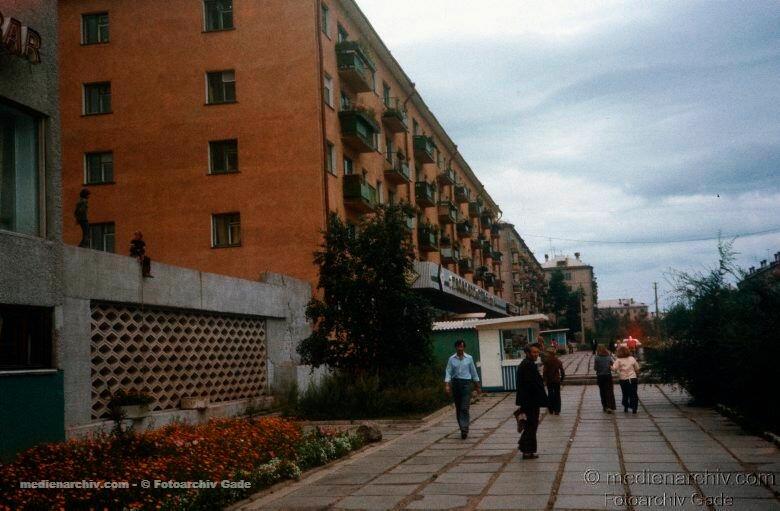 1980. 15. Улица Кирова.