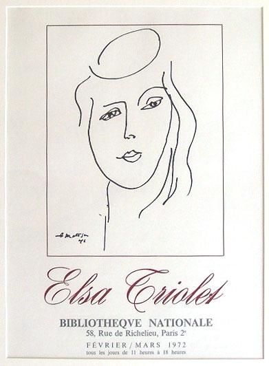 Портрет Эльзы Триоле, сетсры Лили Брик, руки Анри Матисса.