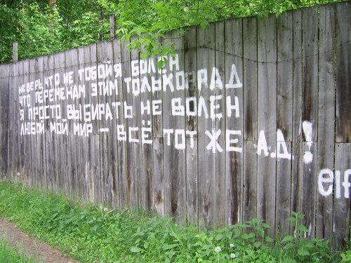 http://img-fotki.yandex.ru/get/3313/ipeople.2/0_223ba_c4b79664_L.jpg
