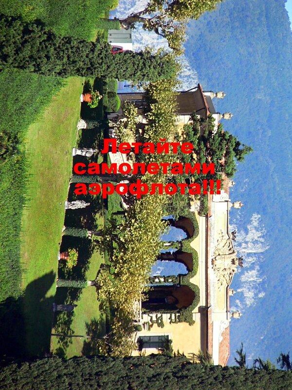 P1040689_villa-balbianello+.jpg