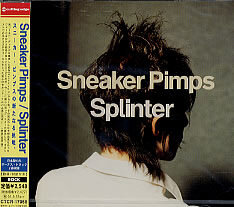 Sneaker pimps spin spin sugar pmv - 2 3
