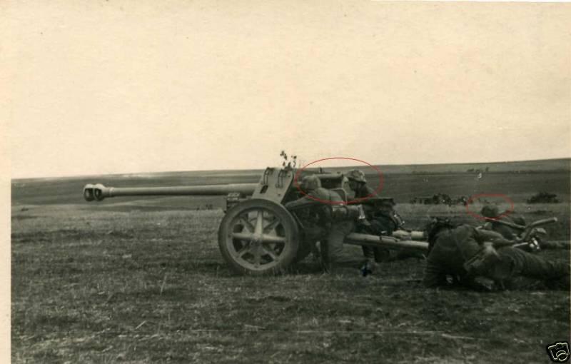 Pak-40
