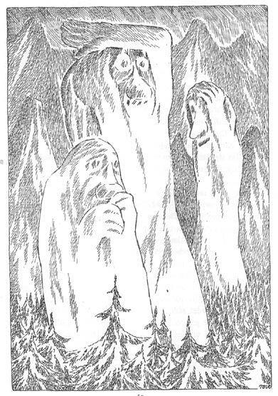 Иллюстрация Туве Янссон к Хоббиту Толкиена (Окаменевшие тролли)
