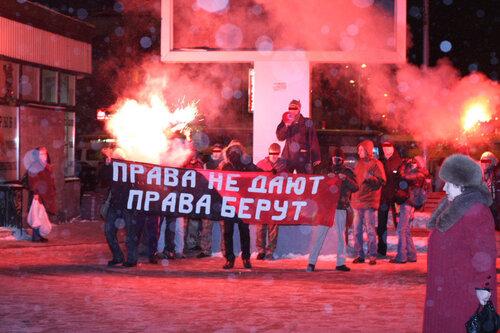 Двухминутный митинг в Питере 20 февраля 2009 года. Фотография: myting.ru