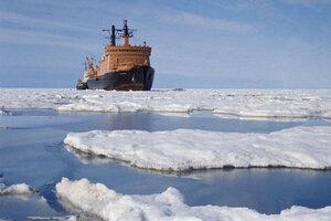 США разрешили Shell добывать нефть в Арктике