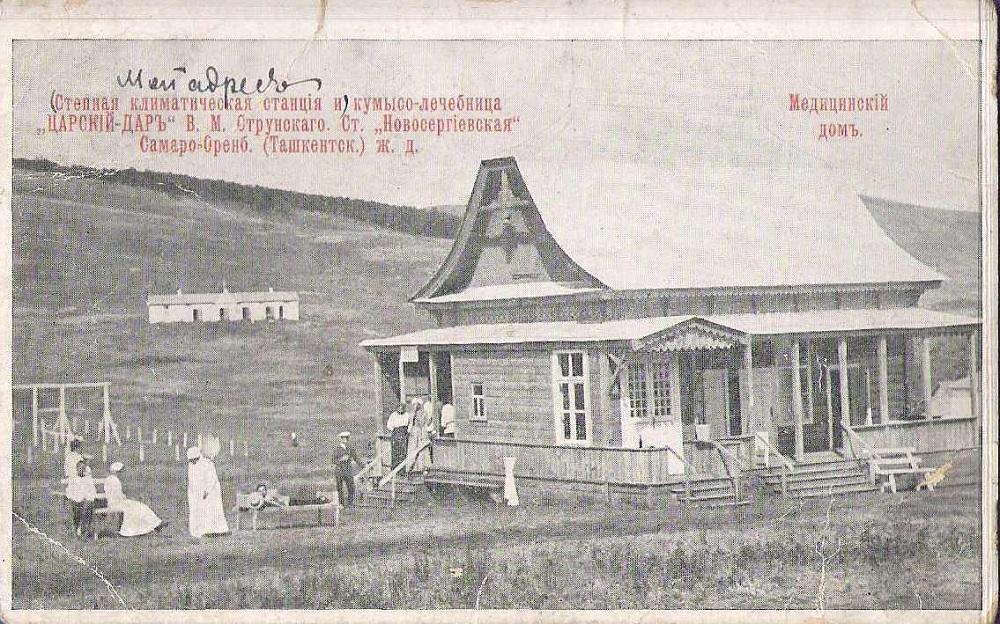 18. Медицынский дом.jpg