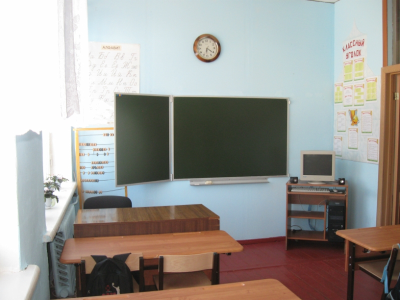 http://img-fotki.yandex.ru/get/3314/198507022.2/0_10b3fe_3f86d06c_orig